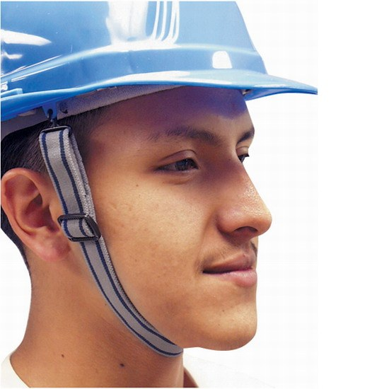 how to cut a chin strap